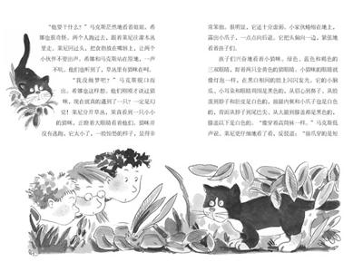 上海借阅绘本《我和动物交朋友(全5册)》江苏浙江