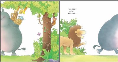 上海借阅绘本《贪吃的小河马》江苏浙江安徽网上图画