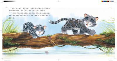 上海借阅绘本《动物宝宝心灵成长图画书(4册套装)》