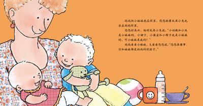 幼儿园成长册目录